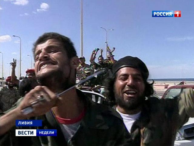 Ливия не может обеспечить безопасность российской дипмиссии
